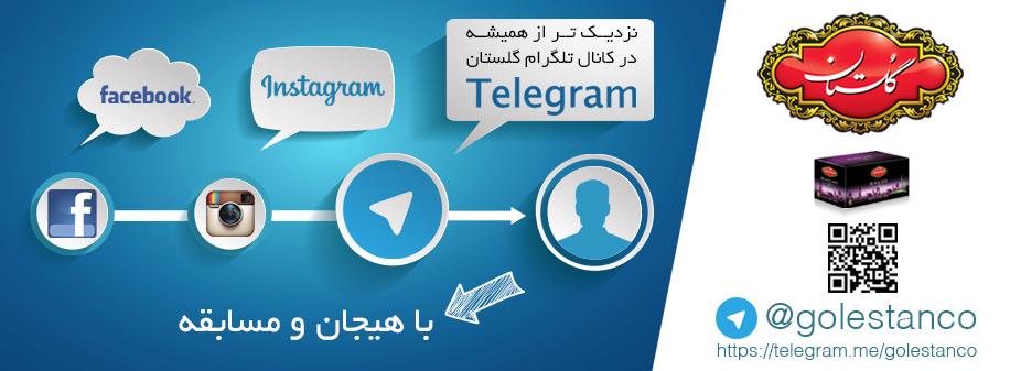کانال+تلگرام+آشپزی+آسان